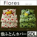 Flores-ssd