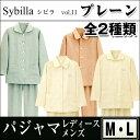 S11 pajama plain