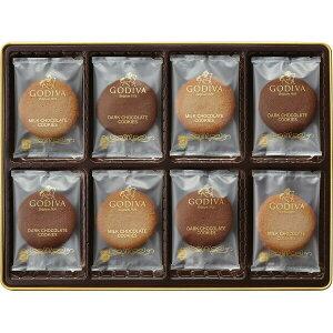 送料無料 ギフト ゴディバ GODIVA クッキーアソートメント (32枚) 81269 チョコレート 詰め合わせ セット プレゼント バレンタインデー ホワイトデー