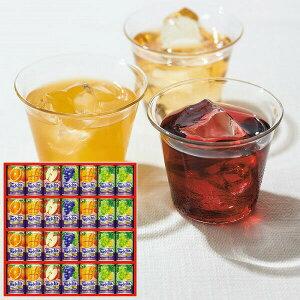 お中元 早割 送料無料 夏ギフト 「ウェルチ」 100%果汁ギフト(28本) WS30N ジュース 詰め合わせ セット ギフト プレゼント アサヒ飲料