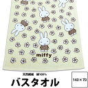Miffy dress