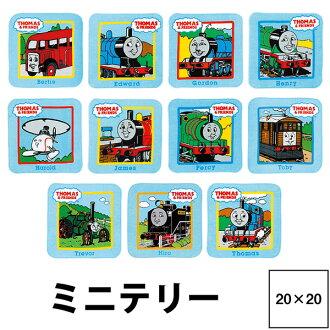 Thomas the tank engine-Ministry (approx. 20 x 20 cm) ★ children, kids, children, junior, toddler ★ TH1010