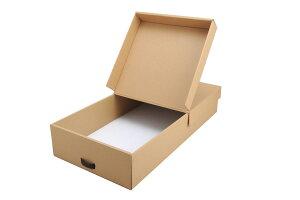ベット下収納ボックス4個組 奥行き97cmワイドサイズ インデクスシール付 衣装・和服・洋服、着物の収納に便利なダンボール製収納