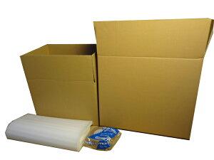 【あす楽対応】引越しダンボール15枚(120サイズ10枚、100サイズ5枚)ミラーマット・クラフトテープ付〜即日発送できます!