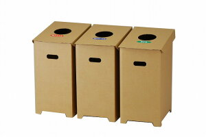 ダンボールゴミ箱【3個セット】【30L対応】 分別シール・フタ付 ダンボール製
