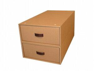 収納ボックス2個組(奥行き80cm×幅39cm×高さ18cm)スチール枠・インデックスシール付