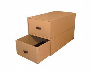収納ボックス2個組(奥行き74cm×幅39cm×高さ23cm)スチール枠・インデックスシール付