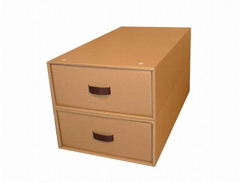 収納ボックス2個組(奥行き80cm×幅39cm×高さ23cm)スチール枠・インデックスシール付