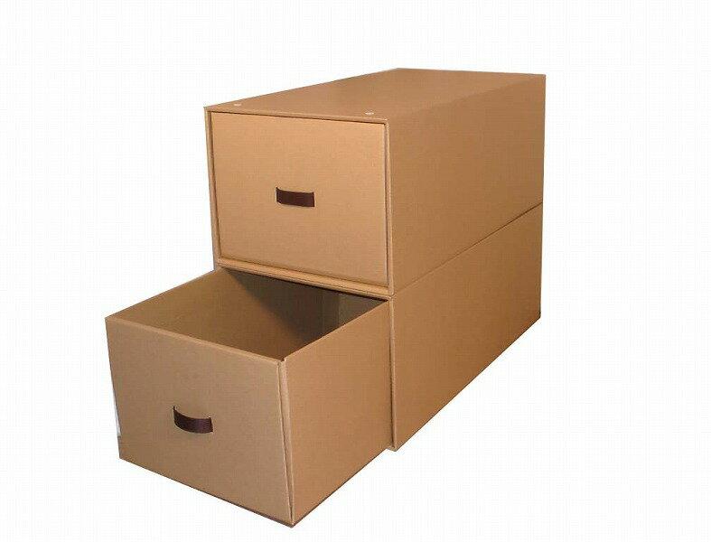 収納ボックス2個組(奥行き74cm×幅39cm×高さ30cm)スチール枠・インデックスシール付