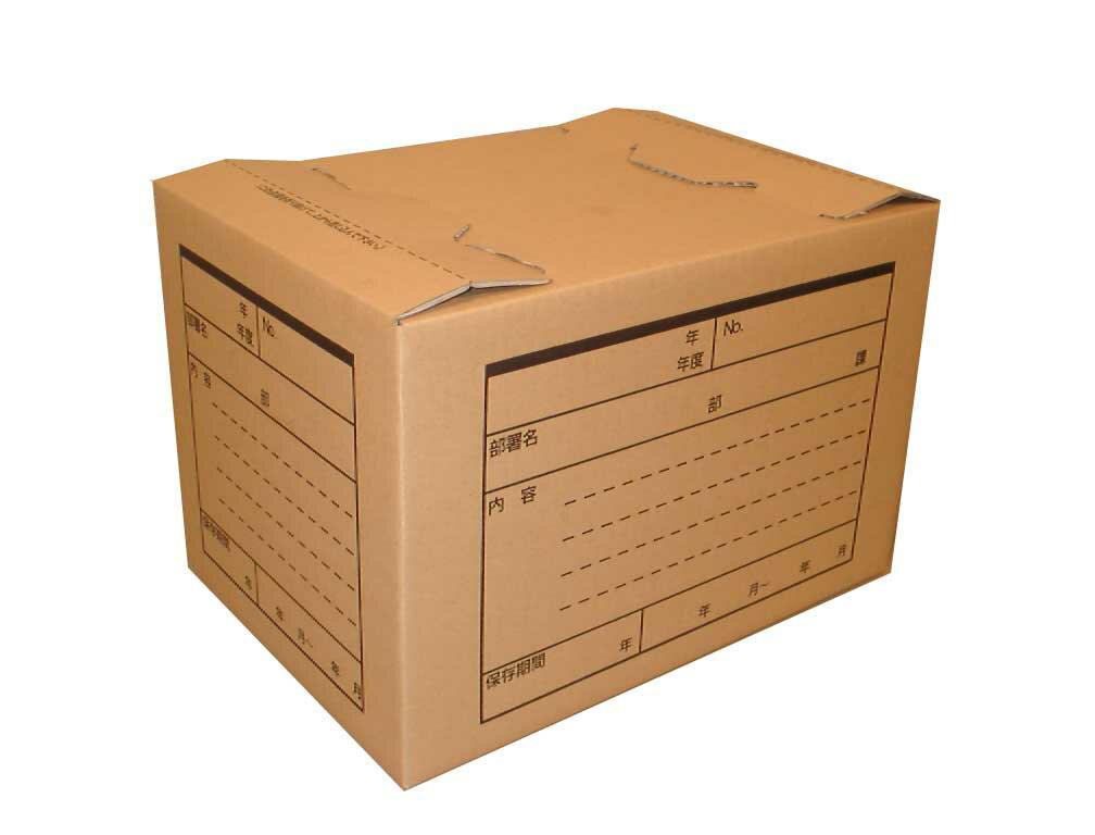 文書保存箱 A4/B4対応 【5個セット】ガムテープ不要!強化ダンボール