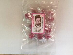 ブルーベリー飴 静岡産ブルーベリー使用 60g 3袋セット【あめ 駄菓子 キャンディー お菓子】