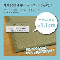 軽いシンプルない草のユニット畳平安約82×82×厚さ1.1cm【約半畳】【正方形】1枚