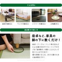【4枚組セット】日本製座卓敷き約16×16cm【正方形】和室の畳の凹み防止グッズ机の下に敷くだけで畳を保護する和風のい草座卓敷き四角型丸型