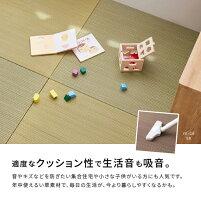 カラフル置き畳暦こよみ【小】約65×65×1.5cm【約半畳】1枚縁なしシステム畳ユニット畳ポップかわいい賃貸畳小さめ小さい薄いシンプルキッズ畳
