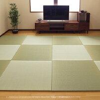 リビング置き畳半畳縁なし凪海なぐみい草約82×82×1.5cm1枚日本製ユニット畳【P25Jun15】