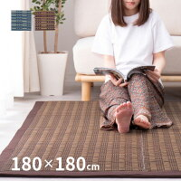 もっちり厚手い草ラグカーペット仙名約180×180cm(約2畳)(正方形)(裏貼有)/シンプル【円高還元】