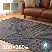 い草ラグキハチ約180×240cm(約3畳)和風ラグ夏用ラグ和モダンカーペット