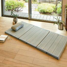 厚手 い草6つ折りマットレス 涼仙 約80×170×4cm プレス加工で表面なめらかタッチ 涼しい ひんやり 折りたためる