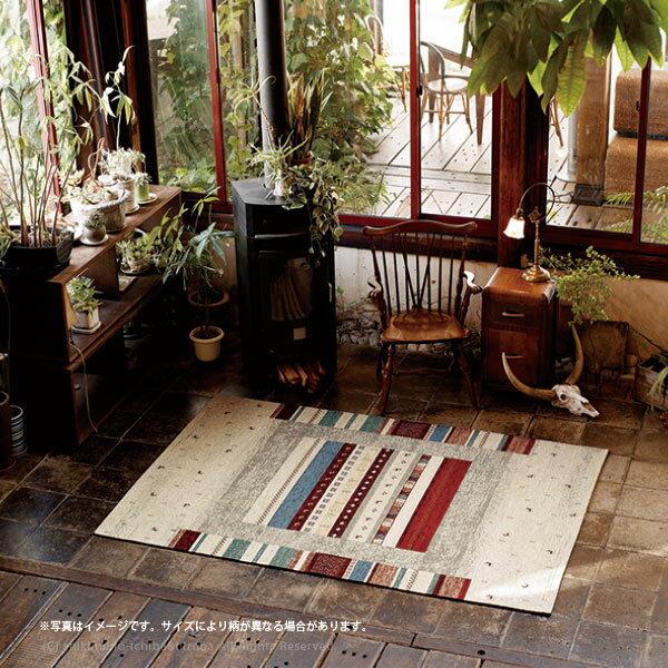 ラグ カーペット 絨毯 ロボ 約200×200cm 【約2畳半】 エスニック カジュアル ボタニカル ネイティブ ラグマット