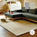 ラグマット ルミエ 約200×250cm【約3畳】 81015-760 81015-860 ホットカーペットカバー 絨毯 じゅうたん シンプル 幾何柄 おしゃれ