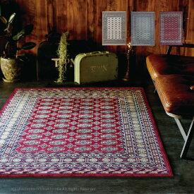 ラグ カラチ 約190×190cm【約2畳半】モロッカン シャビー 洋風 絨毯 カーペット トルクメン風ラグマット 房なし モロッコスタイル