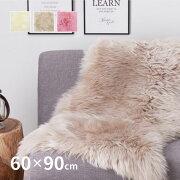 姫系ムートンフリースSX-1009約60×90cm原皮1匹物チェアクッション羊毛かわいいインスタ映えチェアカバーチェアシート