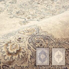 高級カーペット ラグ アウラ 57174 約200×250cm【約3畳】 洋風 ロココ家具にあう 姫系 フレンチ アンティーク調