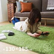 ふっくら贅沢な芝生ラグマットシーヴァ約130×185cm【約1畳半】人工芝室内用屋内用カーペットおすすめウレタン入りホットカーペットカバー子供部屋緑グリーンゴルフ練習マットシャギーラグ
