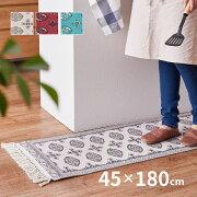 トルクメン風洗えるキッチンマット約45×180cm伝統的な手織りのトルクメン絨毯を再現したおしゃれなマット絨毯キリムカーペットイラン手洗いOKおしゃれ人気