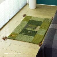 玄関マット屋内おしゃれギャベマット羊毛手織りマット羊毛GABBEHD1-D14約80×140cm(12柄)
