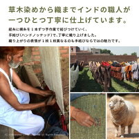 玄関マット屋内おしゃれギャベマット約45×75cm【18柄】ギャッベマットギャッベ羊毛手織りマット羊毛GABBEHD1-D20