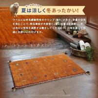 ギャベ玄関マット室内屋内LORRIBUFFL1-L4約45×75cmフッカフカの濃密毛足が魅力のギャッべグレーグリーンブラックオレンジプチギフト結婚式引越祝い新築祝い