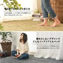 ふんわり柔らかな極上タッチ。裏面は不織布でホットカーペット・床暖房OK!