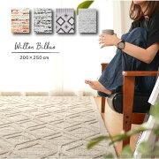 トルコ製のやわらかウィルトン織