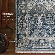 ウィルトン織ラグRAKKASラッカスグレイズ約200×250cm(約3畳)カーペットおしゃれオリエンタルヴィンテージライクモロッカン民族柄エスニック
