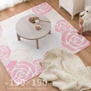 姫系でかわいい花柄ラグマットレネ約190×190cm【約2畳半】ピンクのバラ女の子用にぴったり!床暖房対応ホットカーペット対応ラグホットカーペットカバー女の子姫系ピンクのラグ