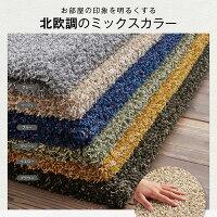 【洗える・防ダニ】日本製フィットサイズラグミランジュ約185×185cm【約2畳】ラグカーペット正方形シャギーラグ無地年中オールシーズングレーベージュグリーンイエローブラウンブルーおしゃれ北欧