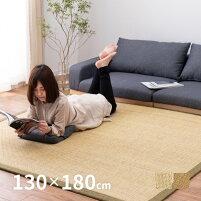 【15mmウレタン入り】竹ラグカナパ2約130×180cm【約1畳半】ふっくら厚手バンブーカーペットアジアンナチュラル