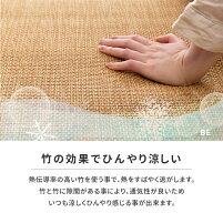 【5mmウレタン入り】竹ラグコンパクトカナパ2約180×180cm【約2畳】折りたためるバンブーカーペットアジアンナチュラル