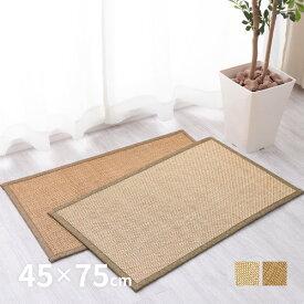 竹マット カナパ2 約45×180cm キッチンマット アジアン バンブーマット 夏用マット ロングマット ポイント消化