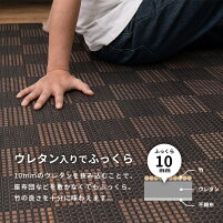竹ラグエンペラー約180×240cm【約3畳】ひんやり夏カーペットバンブーラグ竹ブラックグレーおしゃれかっこいいモダンモノトーン