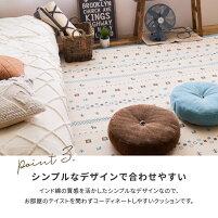 ワンルームにもおすすめ!大きすぎない程よいサイズの直径45cm×高さ12cm