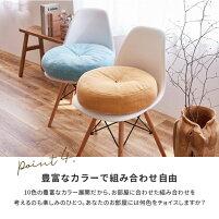 選べる10色(アイボリー・ライトブルー・ライトグリーン・ライトベージュ・マスタード・ピンク・カーキ・ネイビー・ブラウン・グレー)
