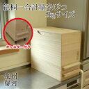 日本製 キャスター付き米びつ一合計量無地5kg