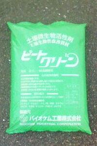 【送料無料】【有機質肥料】完熟堆肥 スーパーソイル・ピートグリーン(20kg)
