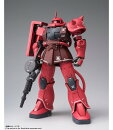 GUNDAMFIXFIGURATIONMETALCOMPOSITEMS-06Sシャア専用ザクII