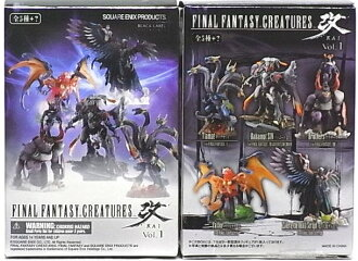 Final Fantasy creatures Kai Vol.1 normal-set of 5