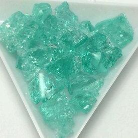 【20g】ピーコックグリーン/ガラスカレット/クリアカラー/レジン/封入/ガラス/緑/グリーン/ハーバリウム