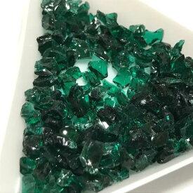 (10g)小さなガラスカレット ピーコックグリーン レジン封入 ガラスの欠片 小粒/緑