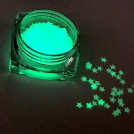 星のホログラムF 蓄光 暗闇で光る 3mm ライトグリーン スター レジン封入 パーツ ハンドメイド